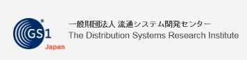一般財団法人 流通システム開発センター